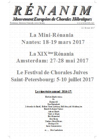 image-evenement-2017