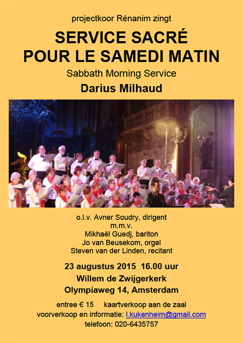 Sabbath morning service darius milhaus concert directed by avner soudry